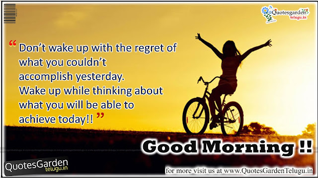 Beautiful good morning messages quotes pictures