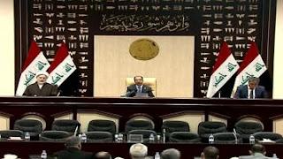 وثائق مصوره عن رفض النواب العراقيين استفتاء كردستان الغير دستوري !