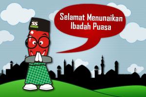 DP BBM Bulan Ramadhan / Puasa
