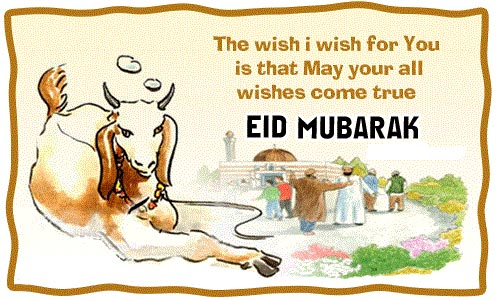 Bakra Eid Mubarak Images,sms, Quotes,wishes