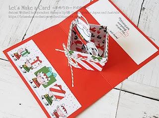 Santa's Work shop Santa in a Box Card Satomi Wellard-Independent Stampin'Up! Demonstrator in Japan and Australia, #su, #stampinup, #cardmaking, #papercrafting, #rubberstamping,  #santasworkshop #christmascard #スタンピンアップ #スタンピンアップ公認デモンストレーター #ウェラード里美 #手作りカード #スタンプ #カードメーキング #ペーパークラフト #オンラインクラス #スタンピンアップオンラインオーダー #クリスマスカード #サンタズワークショップ