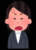 スーツを着た女性のイラスト(怒る顔)