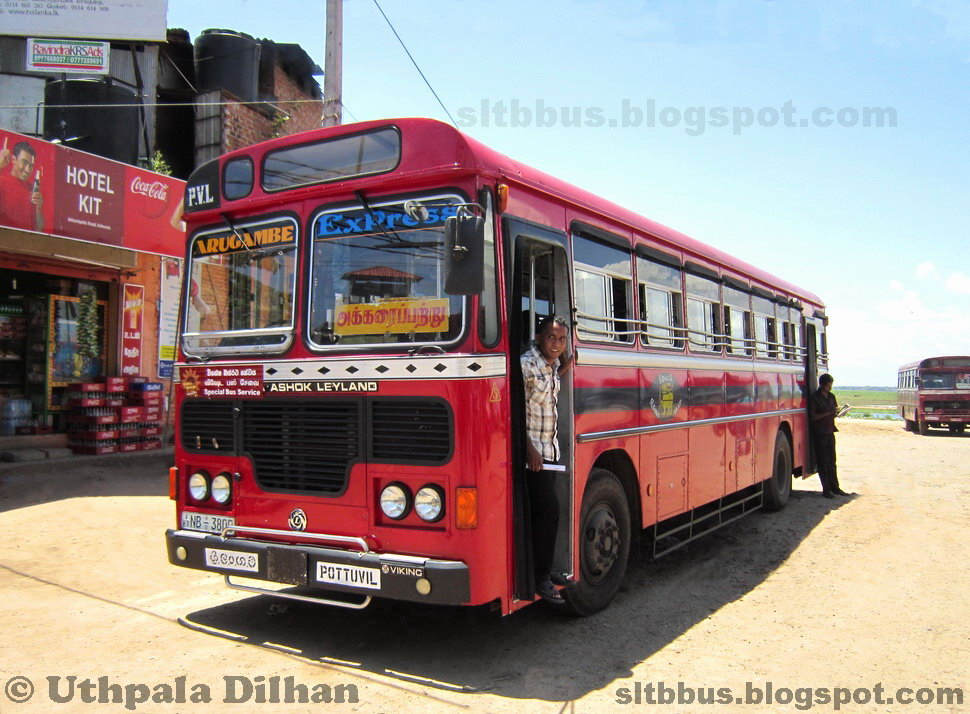 Ashok Leyland Viking Sri Lanka Check Out Ashok Leyland: Ashok Leyland Bus, Check Out Ashok Leyland Bus : CnTRAVEL