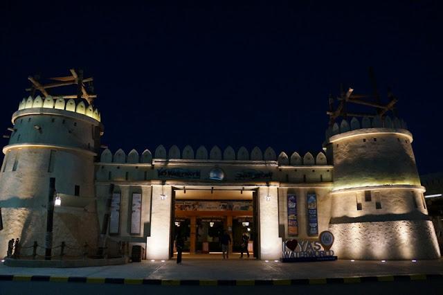 Yas Waterworld: o melhor parque aquático de Abu Dhabi