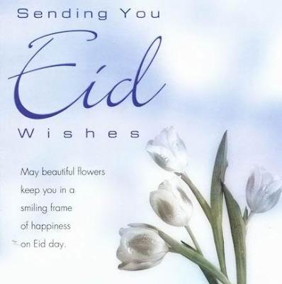 Happy Eid Mubarak 2015