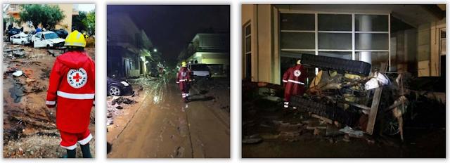 Άνοιγμα τραπεζικού λογαριασμού από τον Ελληνικό Ερυθρό Σταυρό για την ενίσχυση των πληγέντων κατοίκων της Μάνδρας