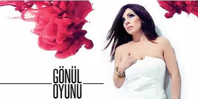 Zeynep Dizdar Gönül Oyunu şarkı Sözü