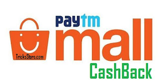 PaytmMall casbach Offer on shopping