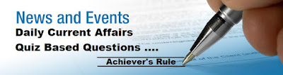 Updated Current Affairs Quiz - 19 May 2017, for Bank and SSC Exams