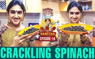 Crackling Spinach | Cook With Comali Spl | Cook with VV | Epi 14 | Vanitha Vijaykumar