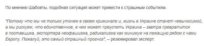 Нашим дипломатам не удалось установить контакты с российскими по поводу исчезновения украинца Гриба, - Зеркаль - Цензор.НЕТ 7853