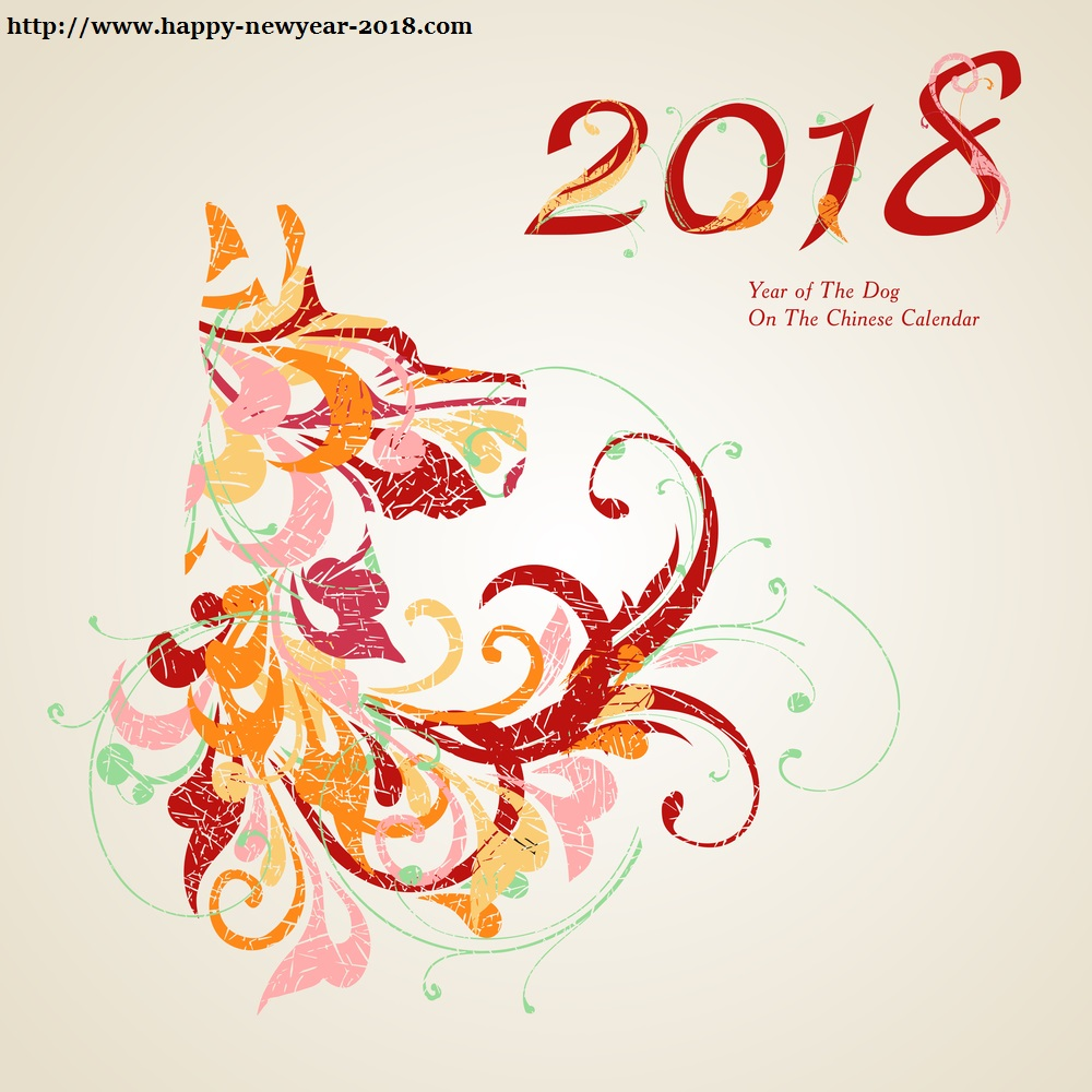 Happy New Year 2018 Wallpaper - 12