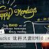 Starbucks 只需RM10 !每个星期一![所有分行]