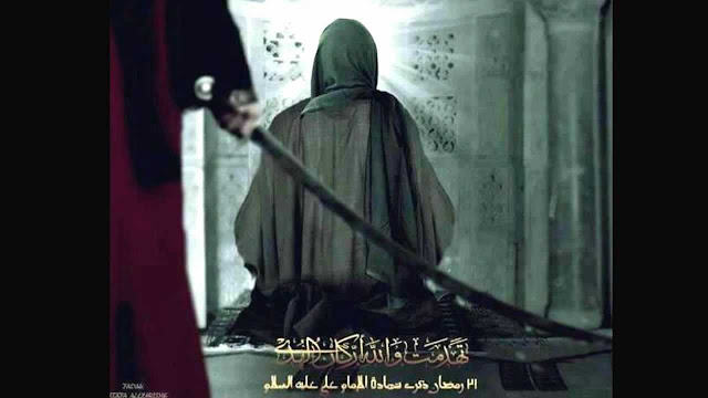 Ibnu Muljam, Pemberontak Negara dan Pembunuh Sayyidina Ali karena Beda Pandangan Politik