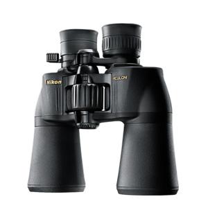 Jual Binocular Nikon