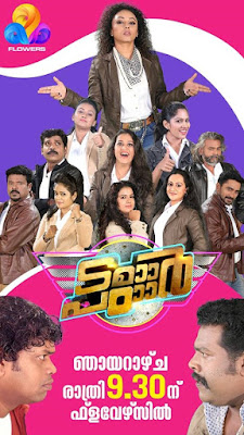 Tamaar Padaar- Flowers TV Show contestants