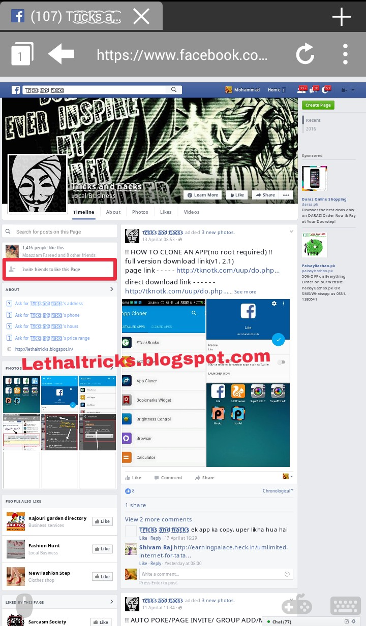 How To Invite All Your Friends To Like Your Page 1st On Net