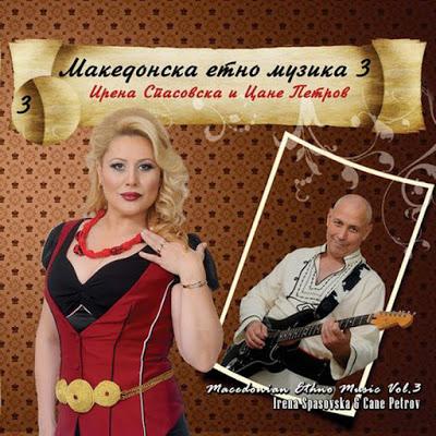 IRENA I CANE - Makedonska etno muzika 3 - mp3