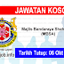 Job Vacancy at Majlis Bandaraya Shah Alam (MBSA)