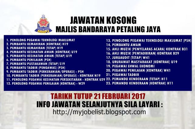 Jawatan Kosong di Majlis Bandaraya Petaling Jaya (MBPJ) Februari 2017
