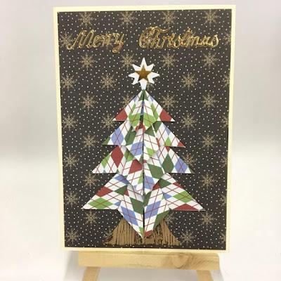 Origami kerstboom kaart. door vmcdesigns.nl