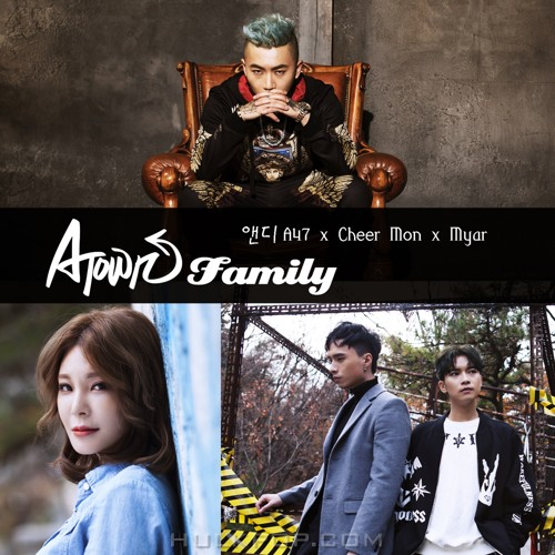 Andy A47 – A Town Family – EP