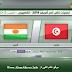 بث مباشر لمباراة تونس والنيجر 13.10.2018 تصفيات كأس أمم افريقيا بجودة عالية موقع عالم الكورة