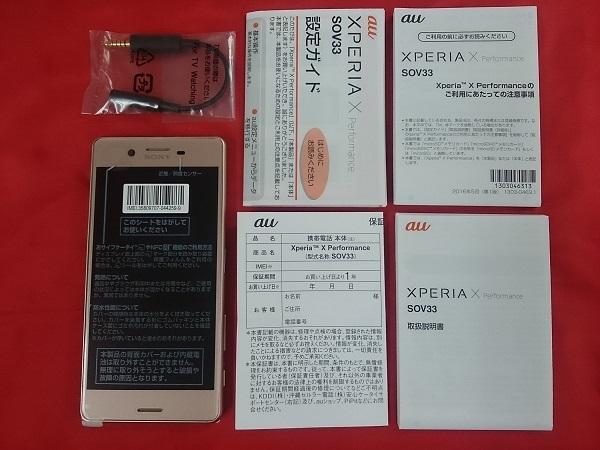Unlock Sony Xperia X Performance SPV33 AU Nhật Bản lấy ngay