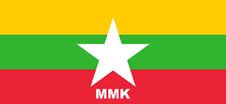 Forex chart : 1 USD to MMK, USD/MMK, 1 MMK to USD, MMK/USD, US Dollar Myanmar Burmese Kyat exchange rate Live chart for Long-term forecast and position trading