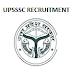 UPSSSC Trainer, Vikas Dal Adhikari PET Admit Card 2019