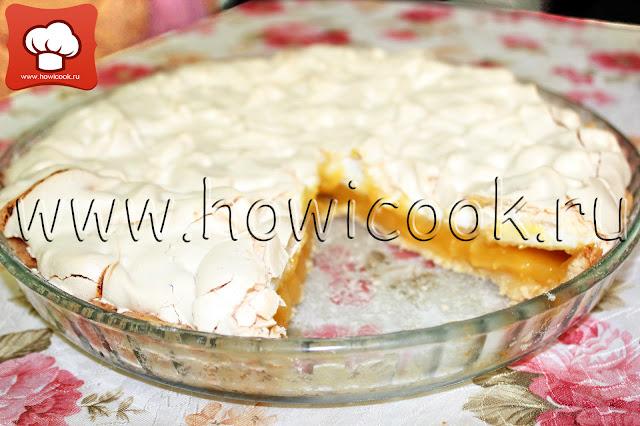 рецепт вкусного лимонного тарта с фото