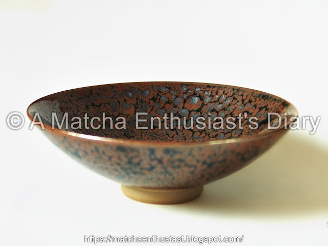 "油滴茶碗 - ""Oil Spot"" Glazed Tea Bowl"