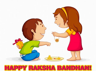 Happy-Raksha-Bandhan-DP