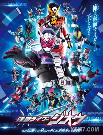Siêu Nhân Kamen Rider Zi-O