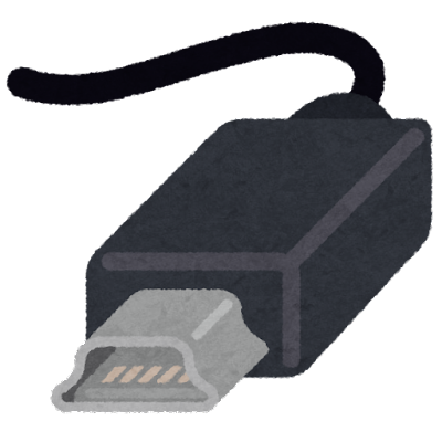 USB端子のイラスト(Mini-B)