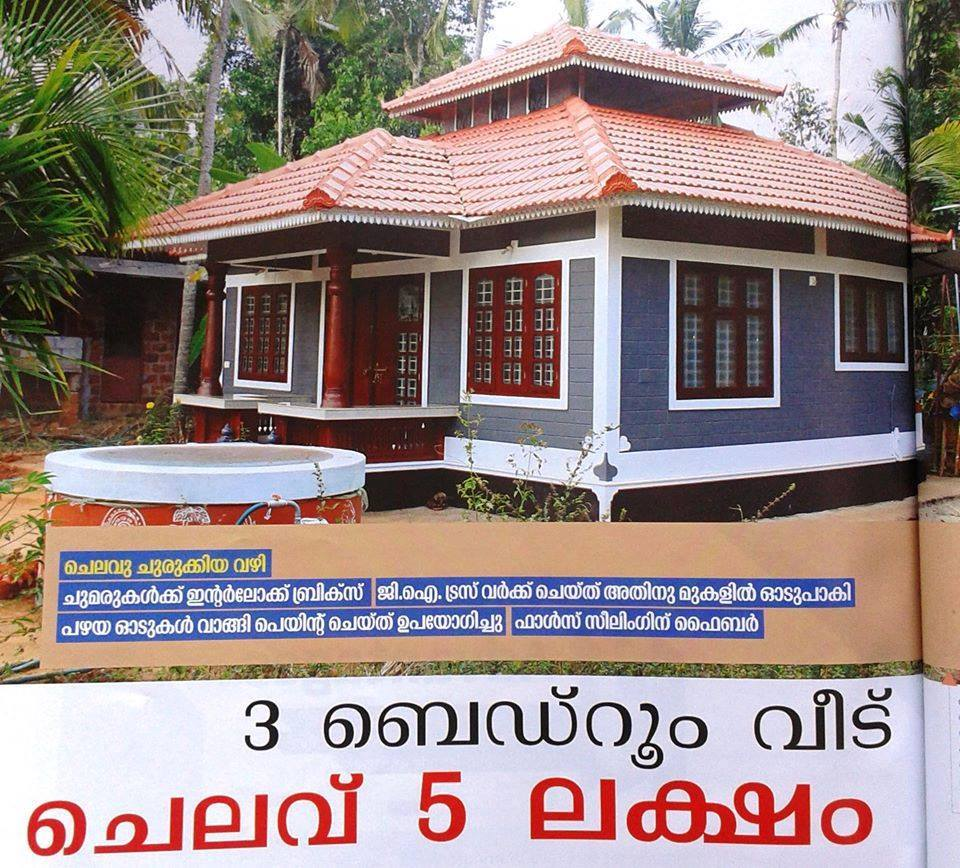 Your Dream Home in Just 5 Lakhs