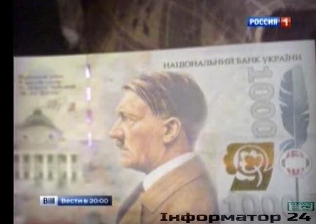 """""""На купюре 1000 грн будет"""