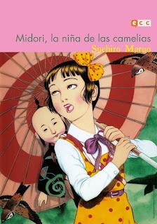 https://nuevavalquirias.com/midori-la-nina-de-las-camelias.html