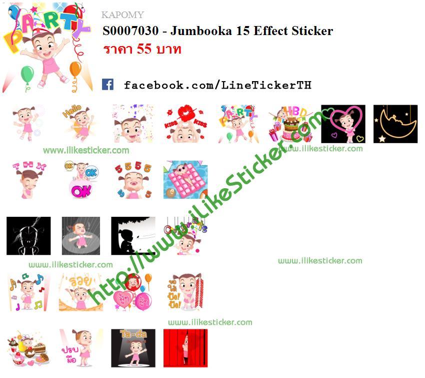 Jumbooka 15 Effect Sticker