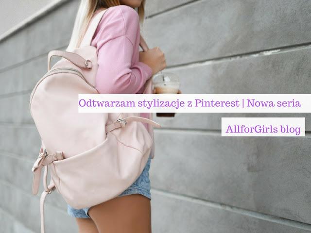Nowa seria postów | Odtwarzam stylizacje z Pinterest