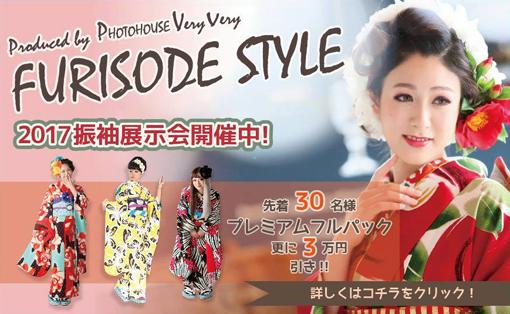 http://www.veryvery.info/seijin/