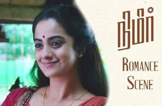Nimir – Romance Scene | Udhayanidhi Stalin, Namitha Pramod, Parvatii