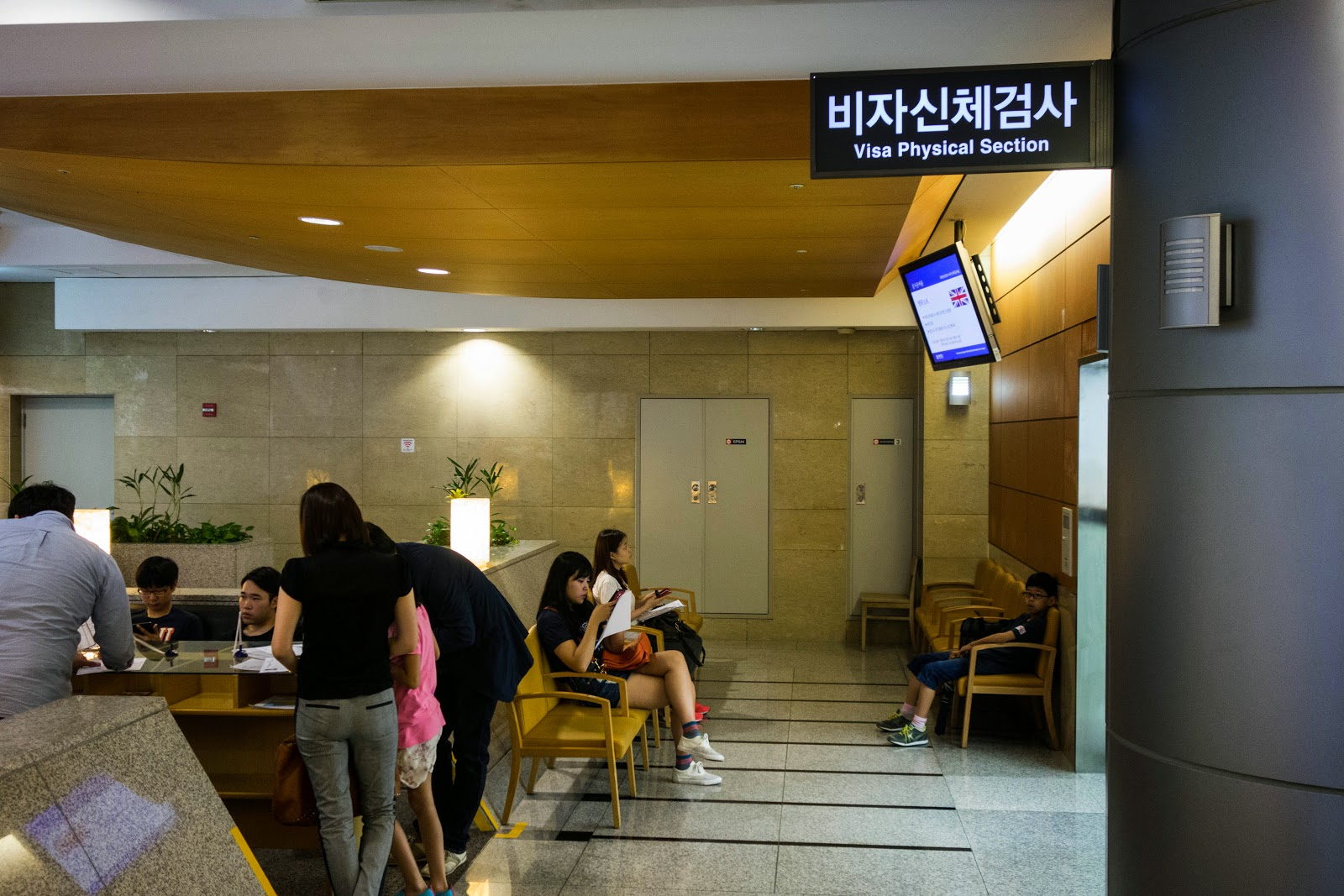 Australian 309 partner visa medical test at Seoul hospital