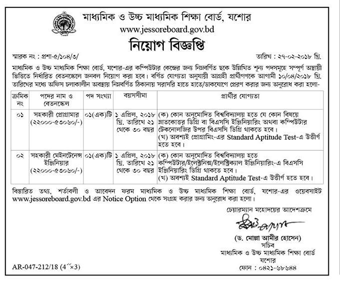 Jessore Board Job Circular 2018