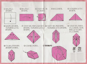 Easy Origami Instructions And Diagrams | 206x280