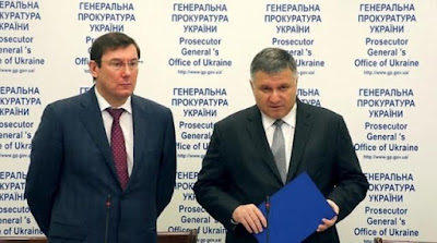 Луценко після наради з Аваковим відрядив до Одеси своїх підопічних розслідувати черговий замах на активіста