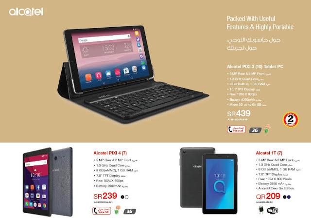 اسعار التابلت Tablets فى عروض مكتبة جرير من دليل التسوق سبتمبر وأكتوبر 2018