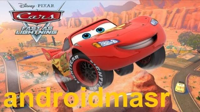 لعبه سياره لعبه سياره ، تحميل العاب سيارات جيمز ، تحميل العاب جديدة سيارات