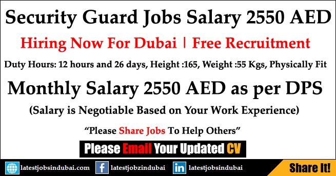 Security Guard New Jobs in Dubai 2017