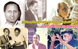 Unheard of stories of Lester James Peries who could not speak a word of Sinhala initially ...  but later carries Sinhala culture to the world